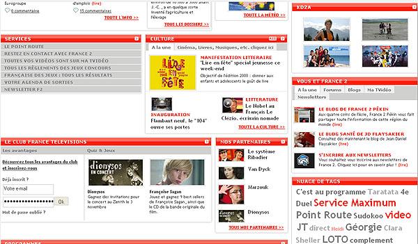 Ancien site web de France2