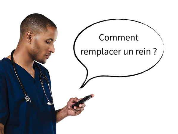 La question de l'urgence sur mobile